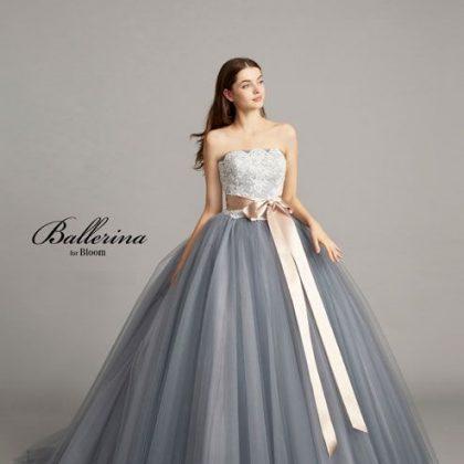 Ballerinaのカラードレス